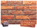 Golden Peach Color Rockface Brick with Clinker